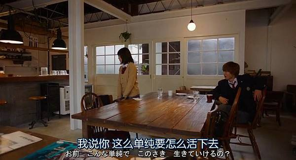 狼少女与黑王子.Ookami.Shoujo.to.Kuro.Ouji.Chi_Jap.WEBrip.852X460-ZhuixinFan_20160916145746.JPG