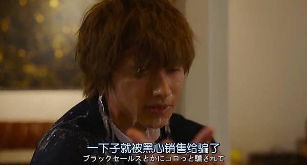 狼少女与黑王子.Ookami.Shoujo.to.Kuro.Ouji.Chi_Jap.WEBrip.852X460-ZhuixinFan_20160916145830.JPG