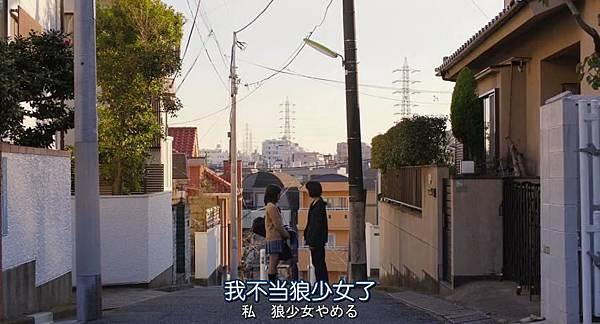 狼少女与黑王子.Ookami.Shoujo.to.Kuro.Ouji.Chi_Jap.WEBrip.852X460-ZhuixinFan_20160916150034.JPG