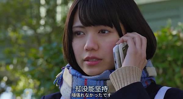 狼少女与黑王子.Ookami.Shoujo.to.Kuro.Ouji.Chi_Jap.WEBrip.852X460-ZhuixinFan_20160916151007.JPG