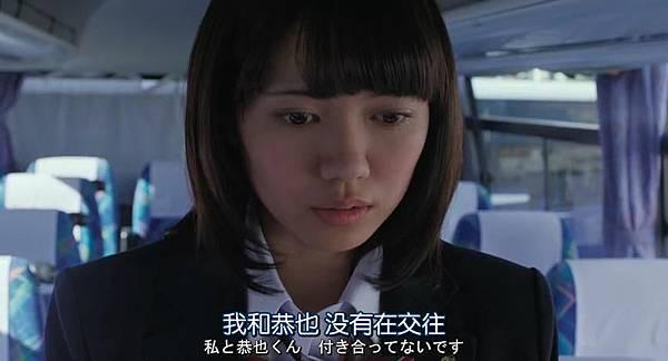 狼少女与黑王子.Ookami.Shoujo.to.Kuro.Ouji.Chi_Jap.WEBrip.852X460-ZhuixinFan_20160916150358.JPG