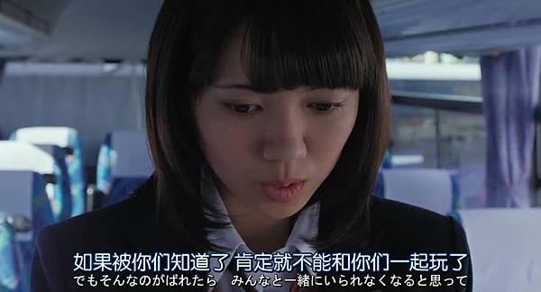 狼少女与黑王子.Ookami.Shoujo.to.Kuro.Ouji.Chi_Jap.WEBrip.852X460-ZhuixinFan_20160916150505.JPG