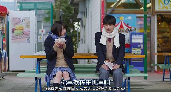 狼少女与黑王子.Ookami.Shoujo.to.Kuro.Ouji.Chi_Jap.WEBrip.852X460-ZhuixinFan_20160916151240.JPG