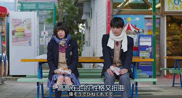 狼少女与黑王子.Ookami.Shoujo.to.Kuro.Ouji.Chi_Jap.WEBrip.852X460-ZhuixinFan_20160916151336.JPG