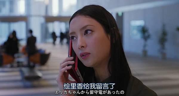 狼少女与黑王子.Ookami.Shoujo.to.Kuro.Ouji.Chi_Jap.WEBrip.852X460-ZhuixinFan_20160916151747.JPG