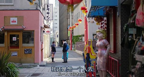 狼少女与黑王子.Ookami.Shoujo.to.Kuro.Ouji.Chi_Jap.WEBrip.852X460-ZhuixinFan_20160916152039.JPG