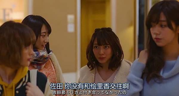 狼少女与黑王子.Ookami.Shoujo.to.Kuro.Ouji.Chi_Jap.WEBrip.852X460-ZhuixinFan_20160916152238.JPG