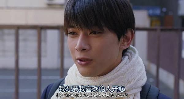 狼少女与黑王子.Ookami.Shoujo.to.Kuro.Ouji.Chi_Jap.WEBrip.852X460-ZhuixinFan_20160916152144.JPG
