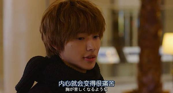狼少女与黑王子.Ookami.Shoujo.to.Kuro.Ouji.Chi_Jap.WEBrip.852X460-ZhuixinFan_20160916152437.JPG