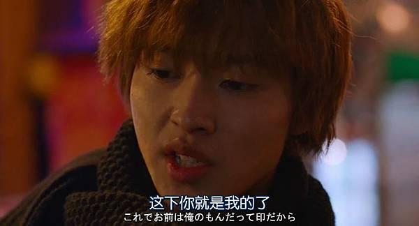 狼少女与黑王子.Ookami.Shoujo.to.Kuro.Ouji.Chi_Jap.WEBrip.852X460-ZhuixinFan_20160916153750.JPG