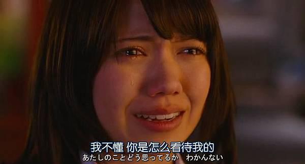 狼少女与黑王子.Ookami.Shoujo.to.Kuro.Ouji.Chi_Jap.WEBrip.852X460-ZhuixinFan_20160916153819.JPG