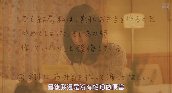 [SUBPIG][Orange][720p]_20161010182750.JPG