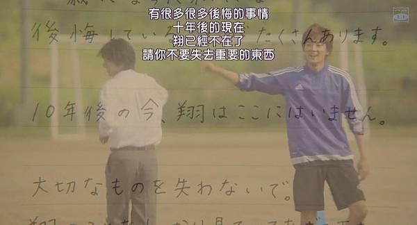 [SUBPIG][Orange][720p]_20161010183136.JPG