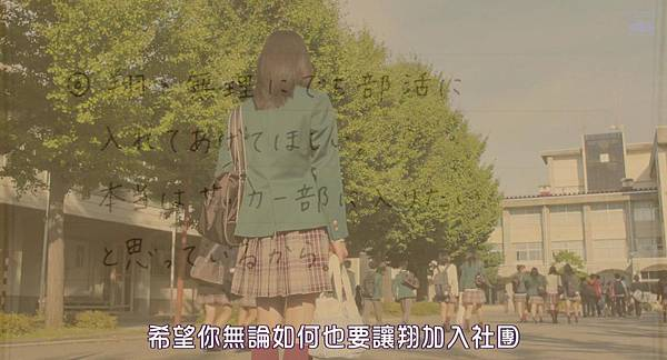 [SUBPIG][Orange][720p]_20161010184251.JPG