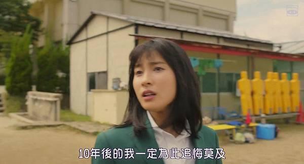 [SUBPIG][Orange][720p]_20161010193510.JPG