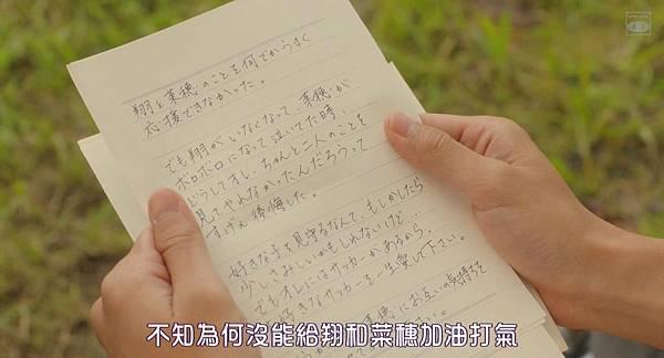 [SUBPIG][Orange][720p]_20161016185842.JPG