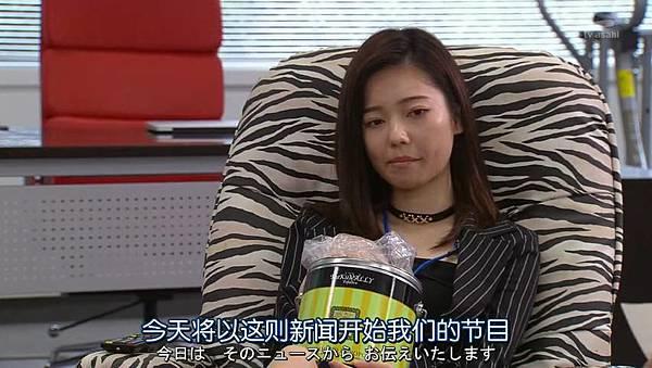 Keishicyou.Nashigorenka.Ep01.Chi_Jap.HDTVrip.852X480-ZhuixinFan_20161021171157.JPG