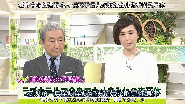 Keishicyou.Nashigorenka.Ep01.Chi_Jap.HDTVrip.852X480-ZhuixinFan_20161021171243.JPG