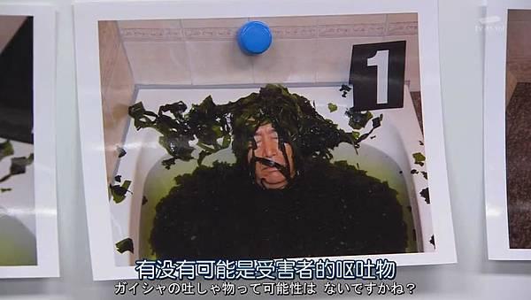 Keishicyou.Nashigorenka.Ep01.Chi_Jap.HDTVrip.852X480-ZhuixinFan_2016102117271.JPG