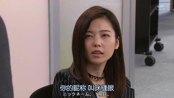 Keishicyou.Nashigorenka.Ep01.Chi_Jap.HDTVrip.852X480-ZhuixinFan_20161021172615.JPG