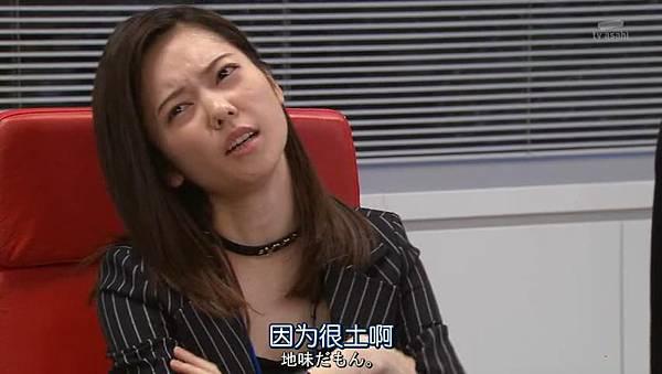 Keishicyou.Nashigorenka.Ep01.Chi_Jap.HDTVrip.852X480-ZhuixinFan_20161021173120.JPG
