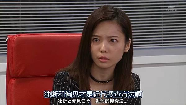 Keishicyou.Nashigorenka.Ep01.Chi_Jap.HDTVrip.852X480-ZhuixinFan_20161021173140.JPG