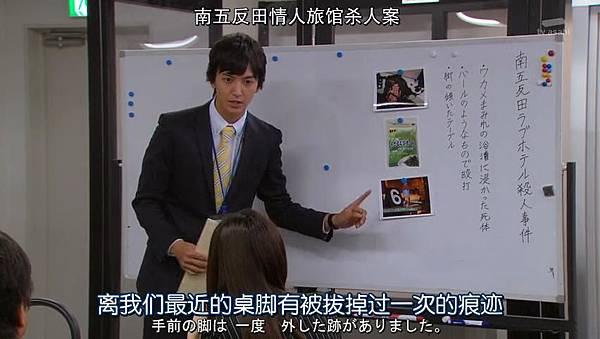 Keishicyou.Nashigorenka.Ep01.Chi_Jap.HDTVrip.852X480-ZhuixinFan_20161021173239.JPG
