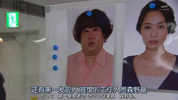 Keishicyou.Nashigorenka.Ep01.Chi_Jap.HDTVrip.852X480-ZhuixinFan_2016102117342.JPG