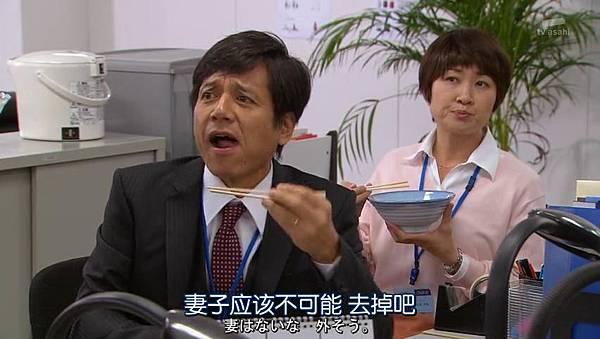 Keishicyou.Nashigorenka.Ep01.Chi_Jap.HDTVrip.852X480-ZhuixinFan_20161021173412.JPG