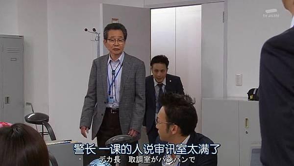 Keishicyou.Nashigorenka.Ep01.Chi_Jap.HDTVrip.852X480-ZhuixinFan_20161021173726.JPG