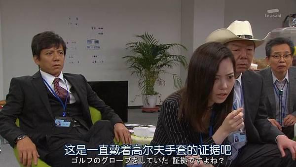 Keishicyou.Nashigorenka.Ep01.Chi_Jap.HDTVrip.852X480-ZhuixinFan_20161021174058.JPG