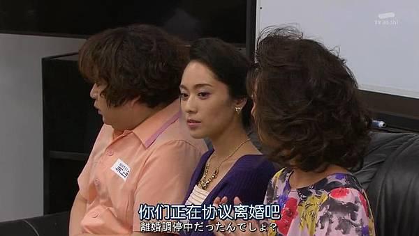 Keishicyou.Nashigorenka.Ep01.Chi_Jap.HDTVrip.852X480-ZhuixinFan_20161021173959.JPG