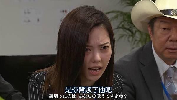Keishicyou.Nashigorenka.Ep01.Chi_Jap.HDTVrip.852X480-ZhuixinFan_20161021174026.JPG