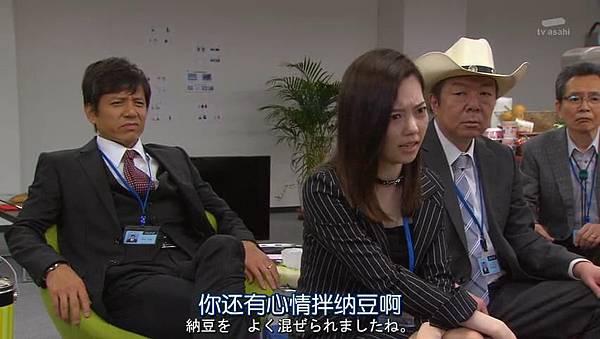 Keishicyou.Nashigorenka.Ep01.Chi_Jap.HDTVrip.852X480-ZhuixinFan_20161021173948.JPG