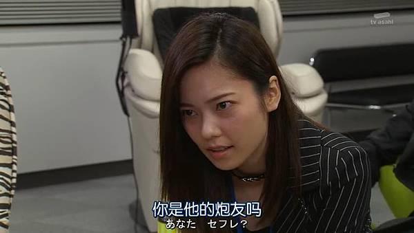 Keishicyou.Nashigorenka.Ep01.Chi_Jap.HDTVrip.852X480-ZhuixinFan_20161021174132.JPG