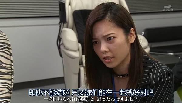 Keishicyou.Nashigorenka.Ep01.Chi_Jap.HDTVrip.852X480-ZhuixinFan_20161021174342.JPG