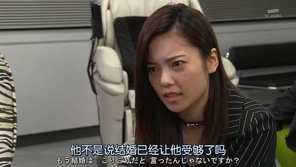 Keishicyou.Nashigorenka.Ep01.Chi_Jap.HDTVrip.852X480-ZhuixinFan_2016102117428.JPG