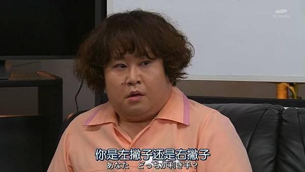 Keishicyou.Nashigorenka.Ep01.Chi_Jap.HDTVrip.852X480-ZhuixinFan_20161021174534.JPG