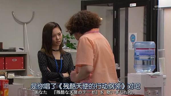 Keishicyou.Nashigorenka.Ep01.Chi_Jap.HDTVrip.852X480-ZhuixinFan_20161021175019.JPG