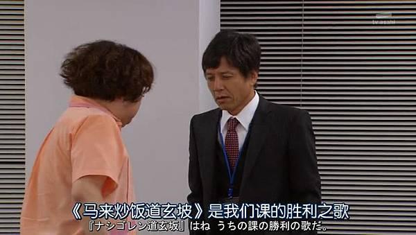 Keishicyou.Nashigorenka.Ep01.Chi_Jap.HDTVrip.852X480-ZhuixinFan_20161021174942.JPG