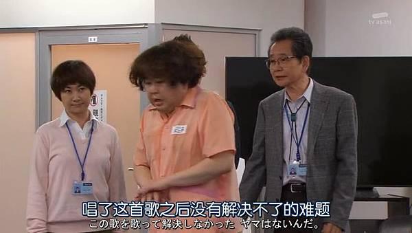 Keishicyou.Nashigorenka.Ep01.Chi_Jap.HDTVrip.852X480-ZhuixinFan_2016102117502.JPG