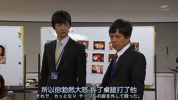 Keishicyou.Nashigorenka.Ep01.Chi_Jap.HDTVrip.852X480-ZhuixinFan_20161021175158.JPG