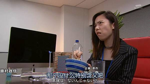 Keishicyou.Nashigorenka.Ep01.Chi_Jap.HDTVrip.852X480-ZhuixinFan_20161021175430.JPG