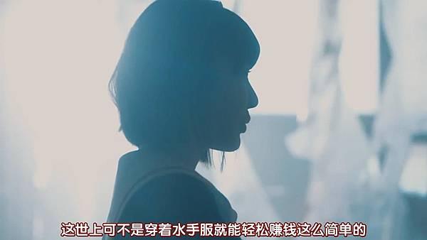 [陪酒⑨课]キャバすか学園 EP01_20161103230825.JPG