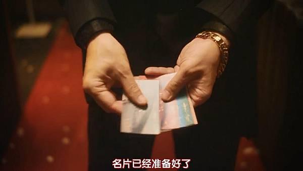 [陪酒⑨课]キャバすか学園 EP01_20161104000202.JPG