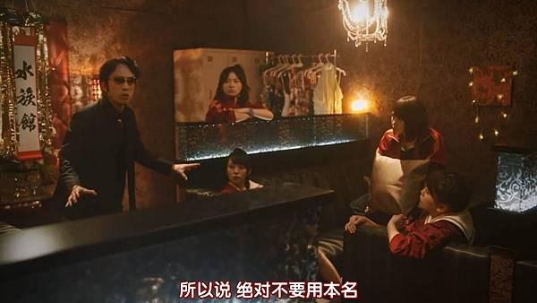 [陪酒⑨课]キャバすか学園 EP01_20161104000144.JPG