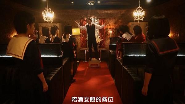 [陪酒⑨课]キャバすか学園 EP01_20161104000527.JPG