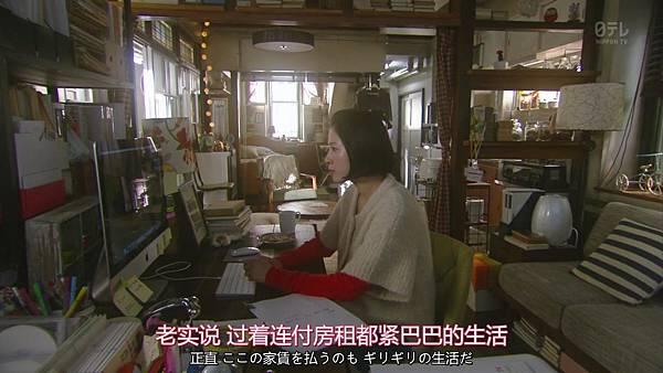 東京白日夢女 Ep01_20170120230723.JPG