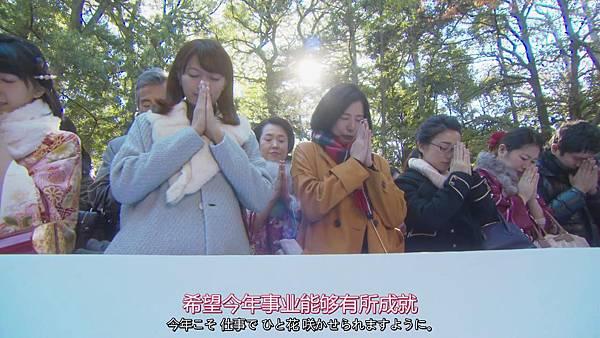 東京白日夢女 Ep01_20170120230143.JPG