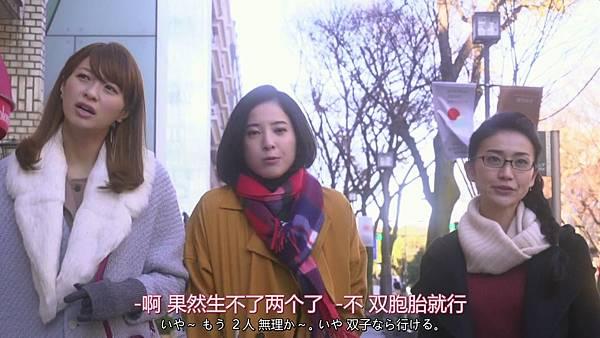 東京白日夢女 Ep01_20170120230404.JPG